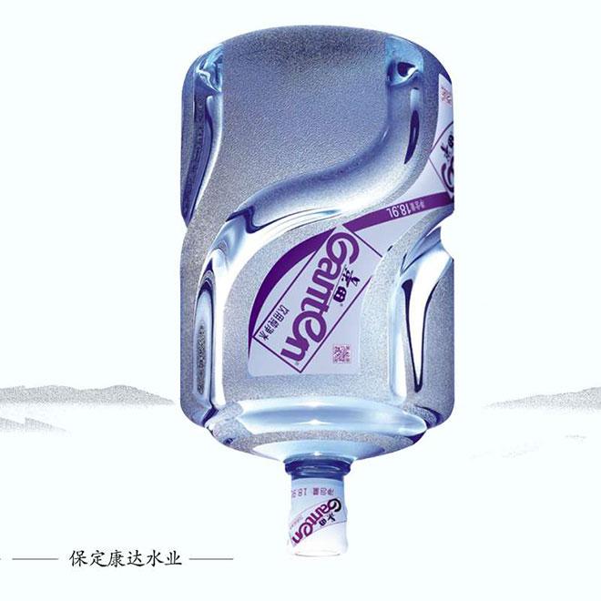 保定纯净水