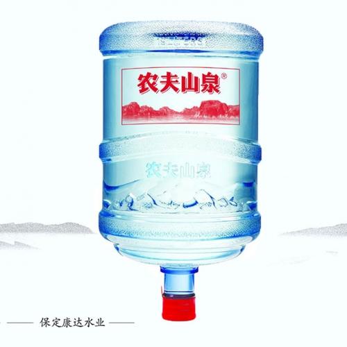 清苑农夫山泉桶装水