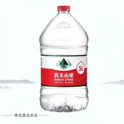 保定饮用水